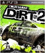 Dirt2Boxart