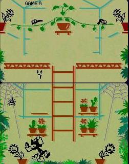Greenhousescreen