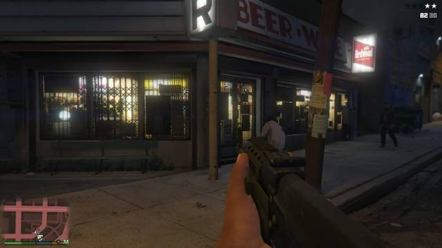 GTA V First person Screenshot