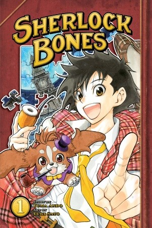 Best, Manga. Ever. Probably.