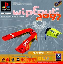 Wipeout2097