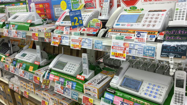 japanese fax machine