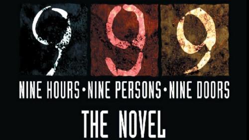 999 the novel