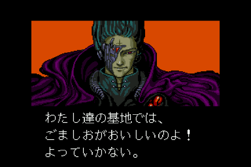 zero-wing-japanese-ending
