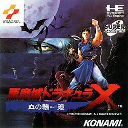 250px-Dracula_x_(j)_front